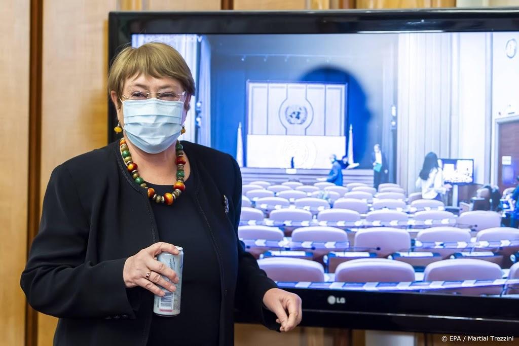 VN-mensenrechtenchef verwelkomt uitspraak in George Floyd-proces
