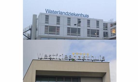 Fusie van Waterlandziekenhuis en Westfriesgasthuis is rond