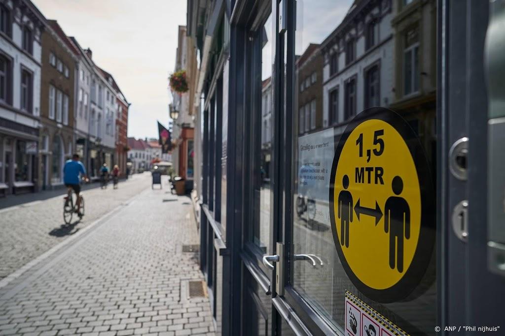 Voorlopig nog geen mondkapjesplicht in Bergen op Zoom