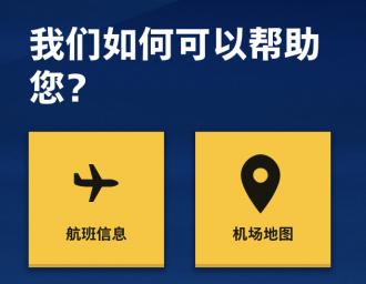 Schiphol geeft 4 van de 5 passagiers informatie in eigen taal