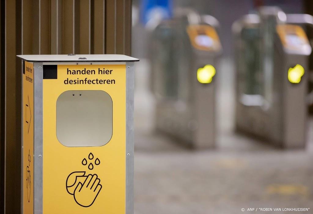 Start verplichte quarantaine voor Nederlanders in VK