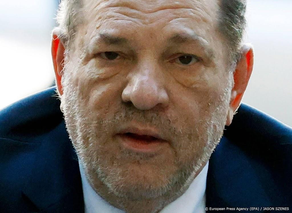 Faillissementsrechter VS: 17 miljoen voor slachtoffers Weinstein