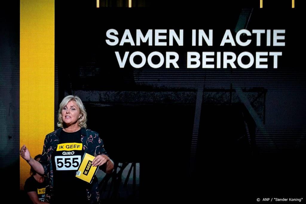 Actiedag voor Beiroet brengt 11,5 miljoen euro op