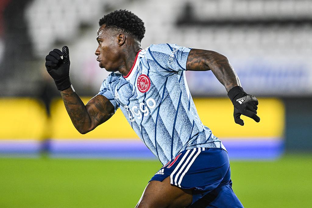 Ajax bevestigt transfer van Quincy Promes naar Spartak