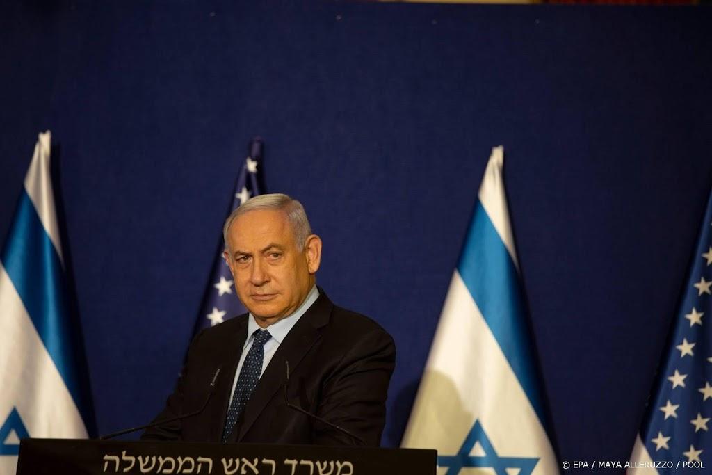 Israëlische premier op bezoek in Arabische golfstaat Bahrein