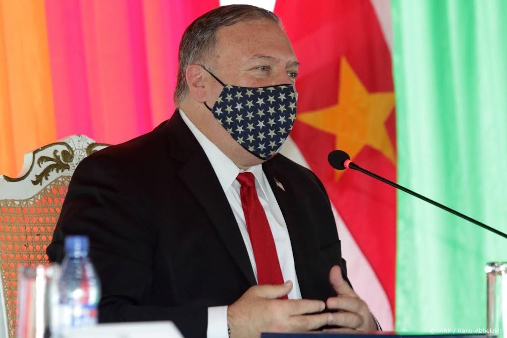 China boos om uitspraken Pompeo in Suriname