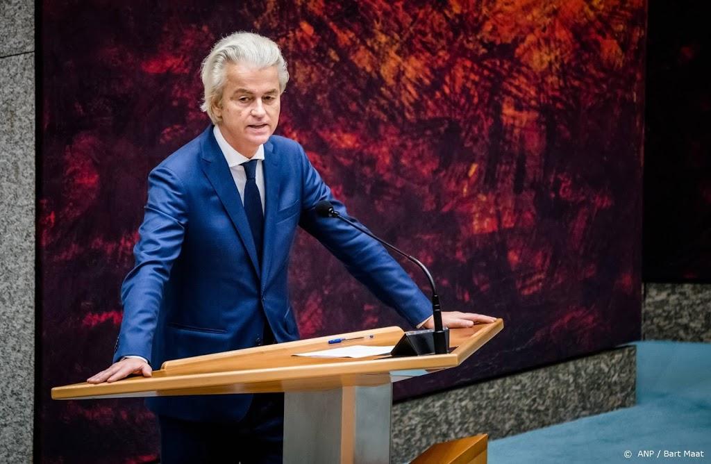 'Uitlevering van Geert Wilders aan Turkije is onwaarschijnlijk'