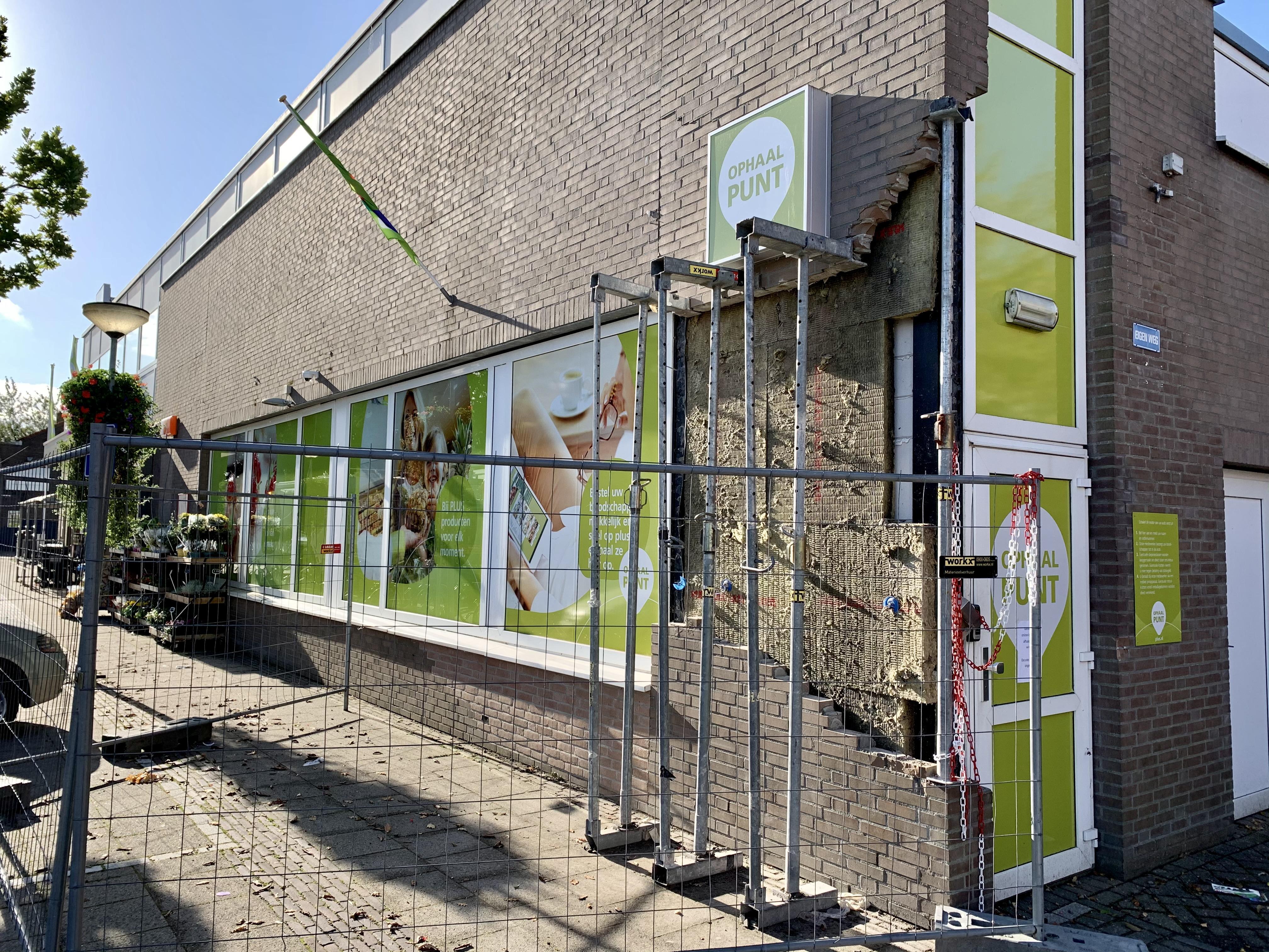 Vrachtwagen neemt stuk buitenmuur mee van supermarkt op Keverdijk; 'Er worden wel vaker inschattingsfouten gemaakt, maar nog nooit zo erg als nu'