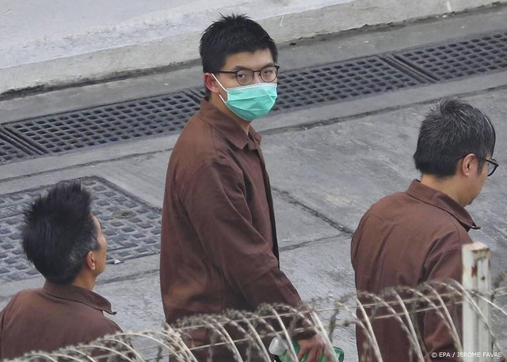 Hongkongse activist Joshua Wong opnieuw veroordeeld tot cel