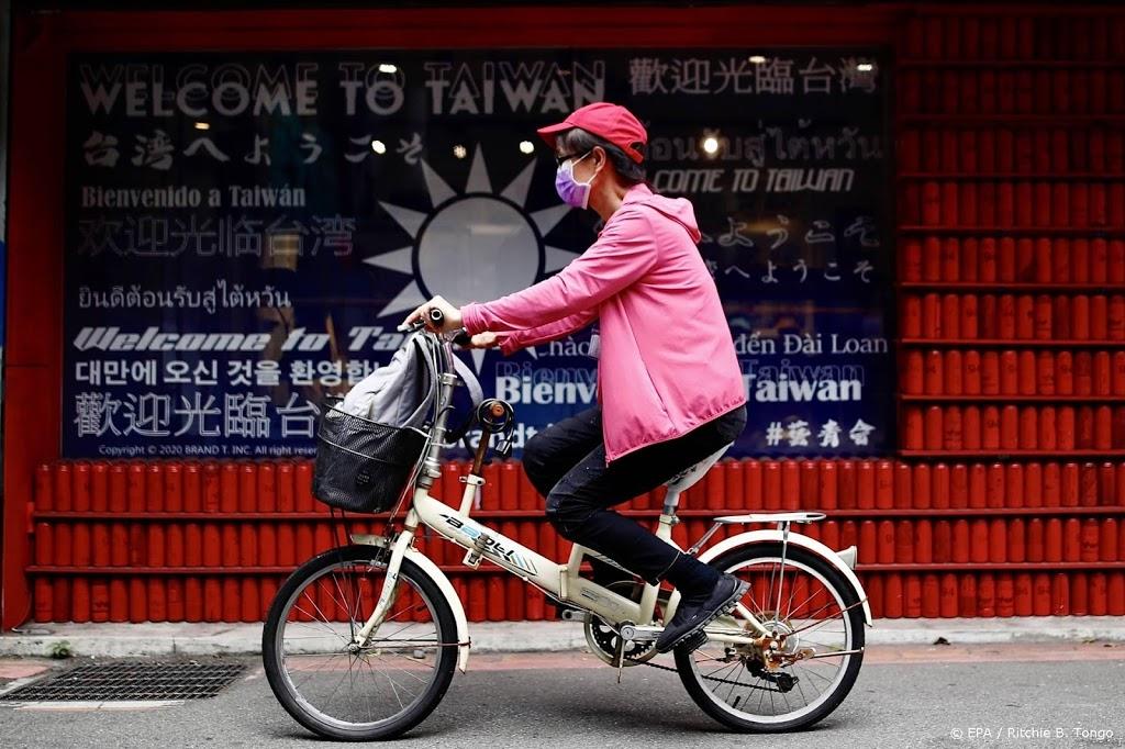Hongkong sluit diplomatiek bureau in Taiwan