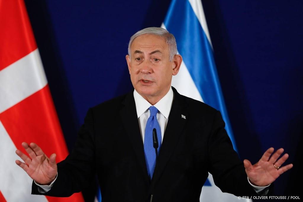 Groen licht in Israël voor heropening horeca en universiteiten