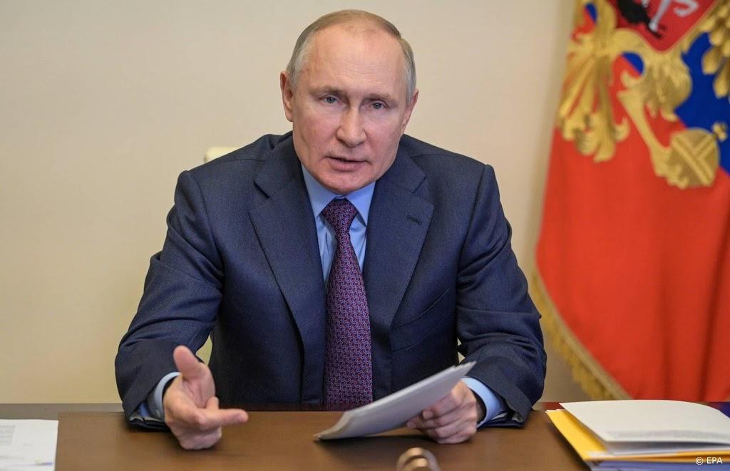 'Rusland beslist na inspectie over terugtrekking uit ISS-project'