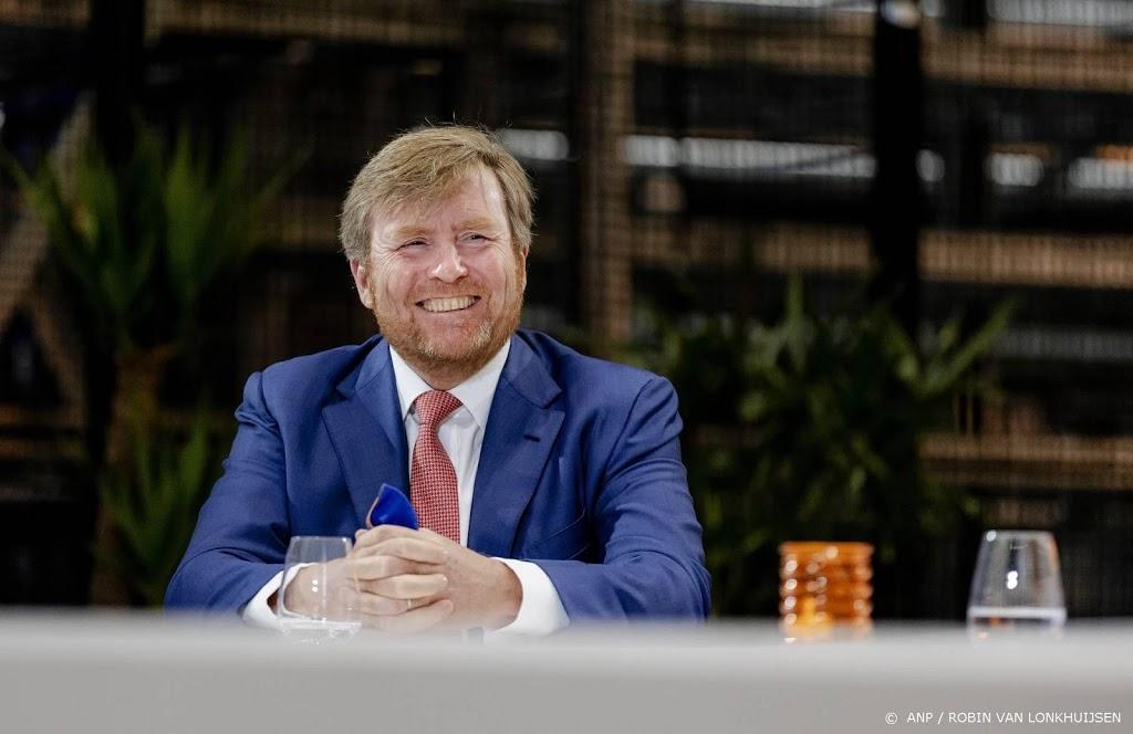 Willem-Alexander heeft eerste coronaprik gehad