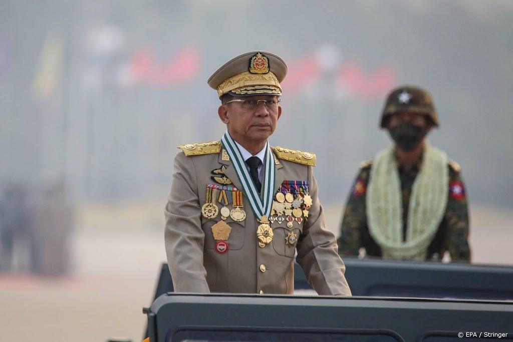 Coupplegers Myanmar willen binnen twee jaar nieuwe verkiezingen