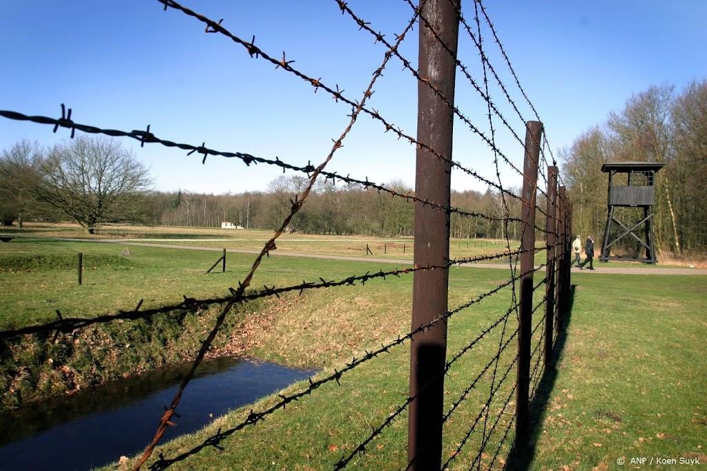 Kamp Westerbork wordt 'Canon-museum'