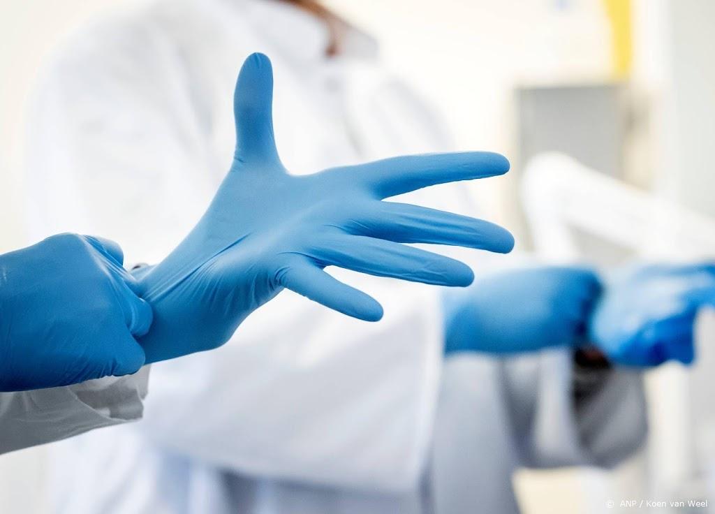 Britse coronavariant vastgesteld bij medewerkers ziekenhuis Goes