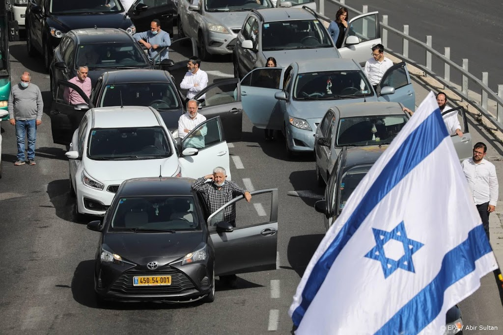 Israël herdenkt slachtoffers Holocaust