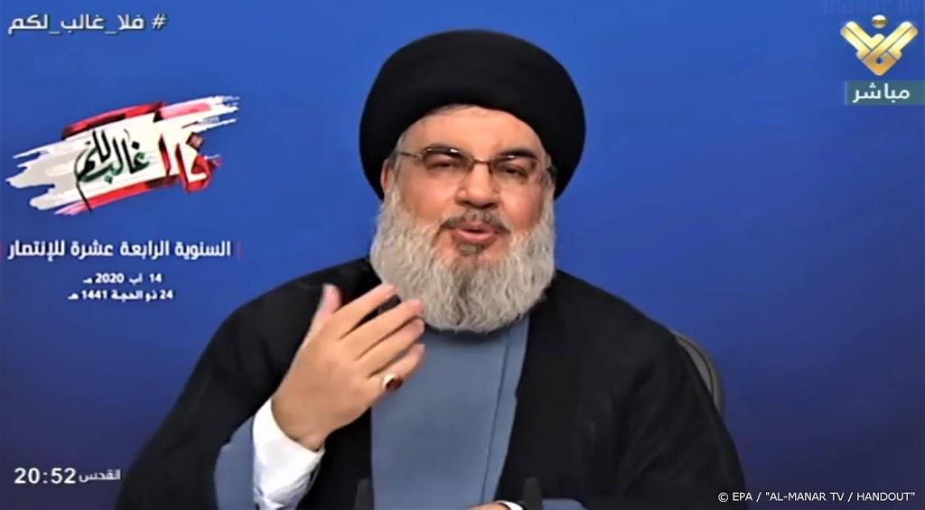Hezbollah wil regering van nationale eenheid na ramp