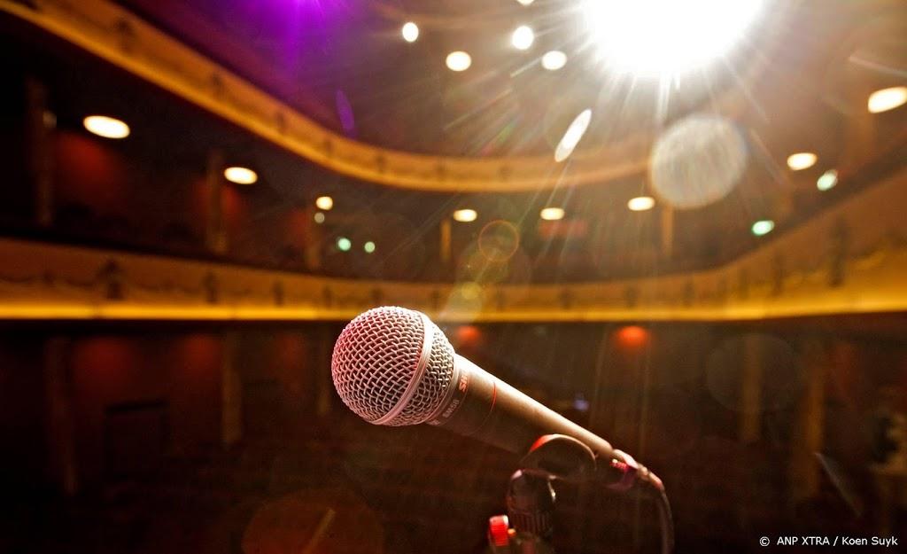 Cultuurfonds steunt nog meer muziekpodia om coronaproof te worden