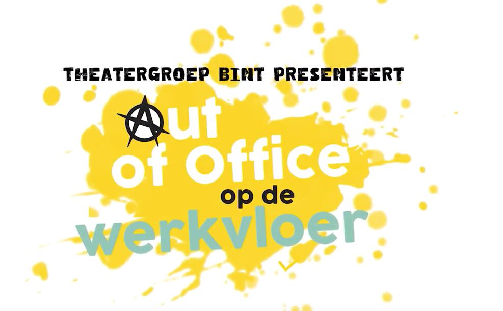 Theatervoorstelling Aut of Office over psychische kwetsbaarheid op de werkvloer is uitgesteld, maar niet afgelast [video]