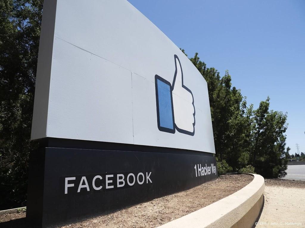 Facebook en Instagram kampten korte tijd met grote storing