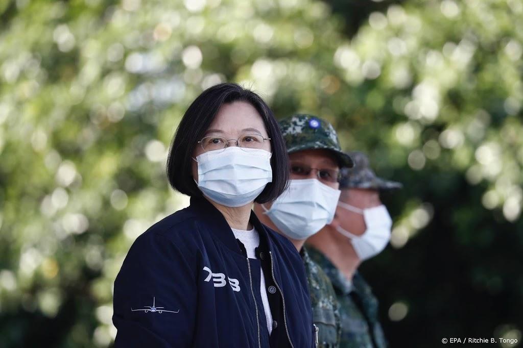 Taiwan en VS bestendigen defensief pact tegen China