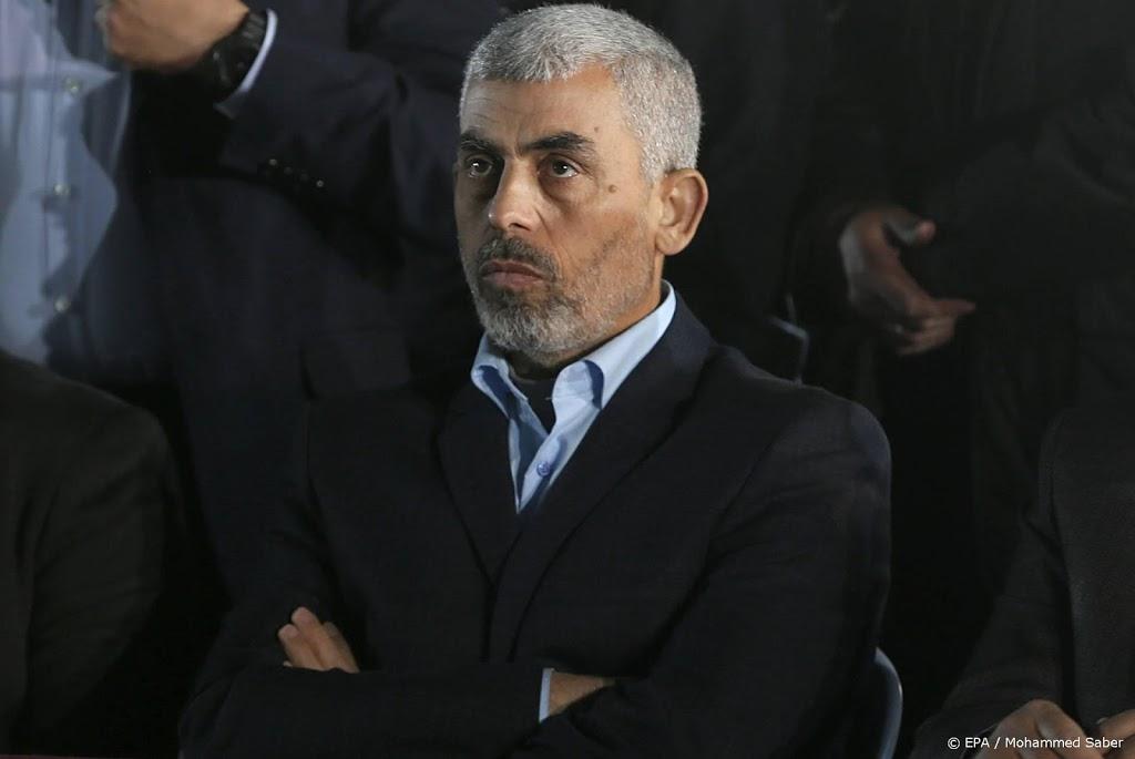 Ook Hamas-topman in Gazastrook besmet met coronavirus