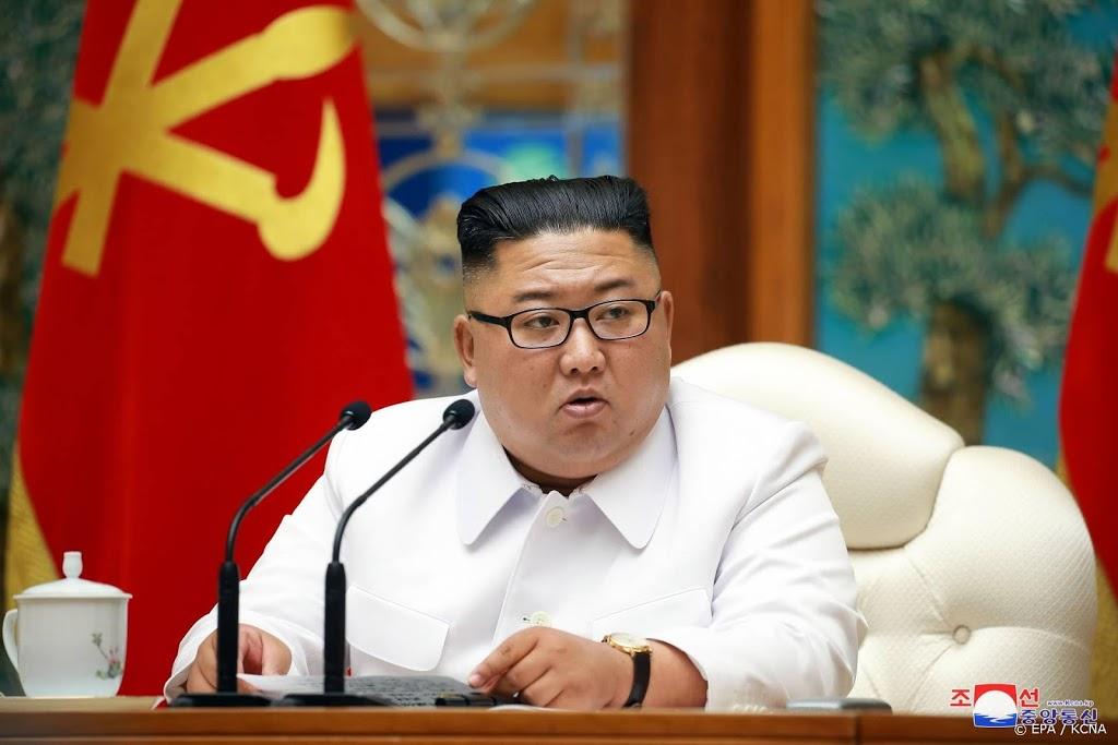 Dictator Kim stuurt hulpgoederen naar stad in lockdown
