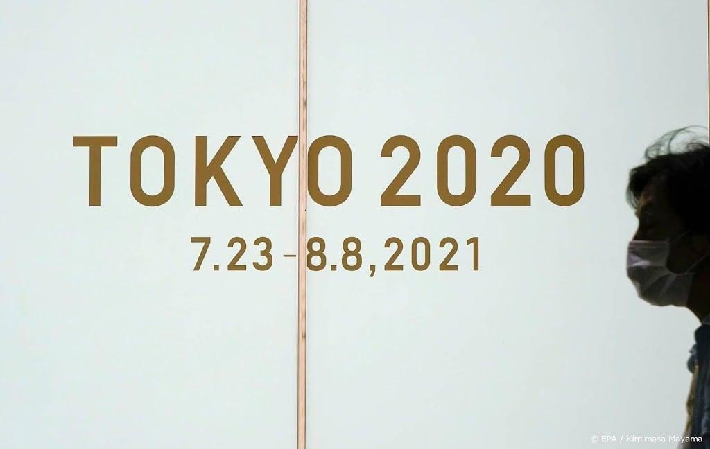 'Geen significante schade door cyberaanvallen op Spelen Tokio'