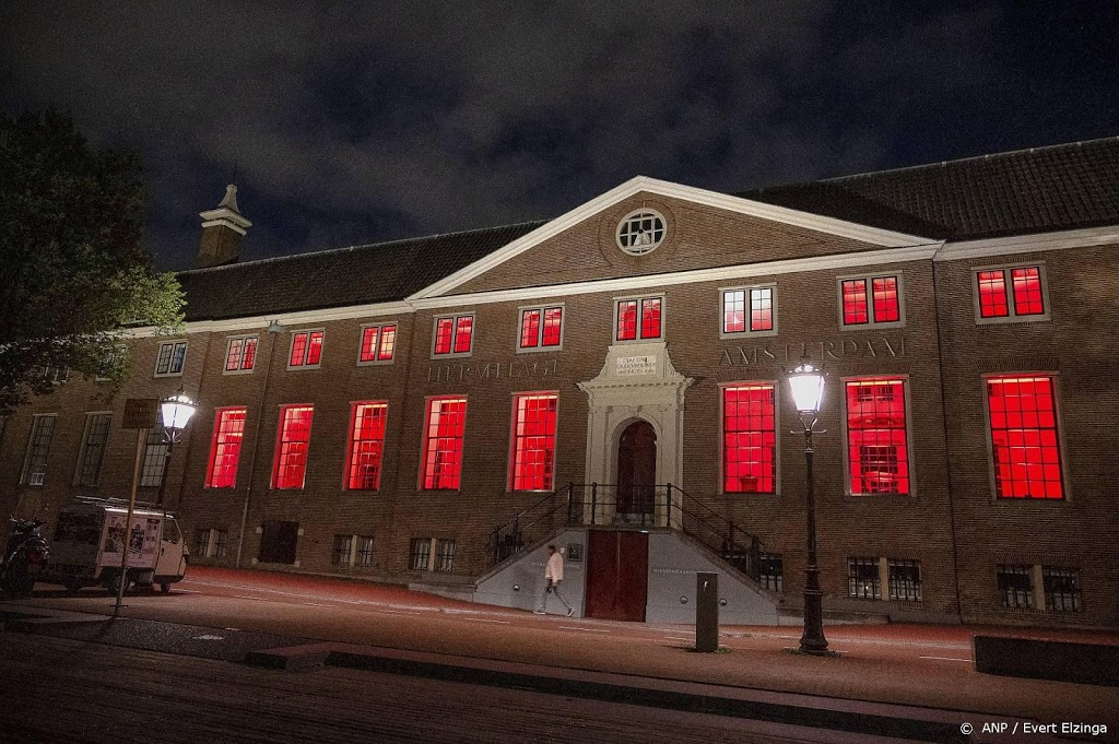 Amsterdamse Hermitage begint inzamelactie met lawaai