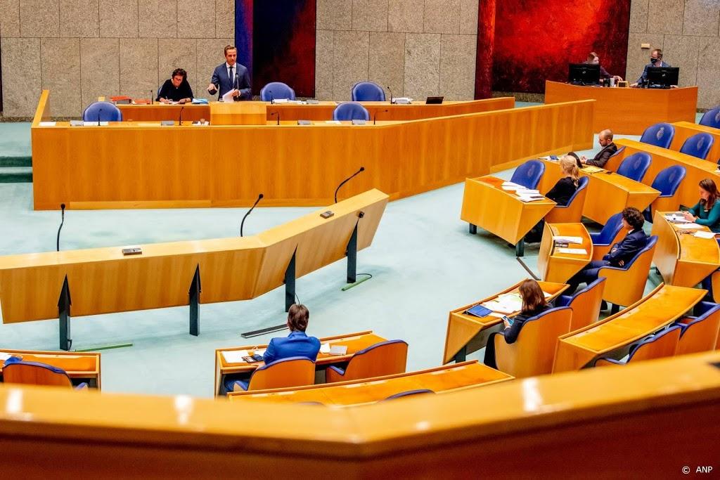 Kamer wil onderzoek naar ethische kant van vaccinatiebeleid