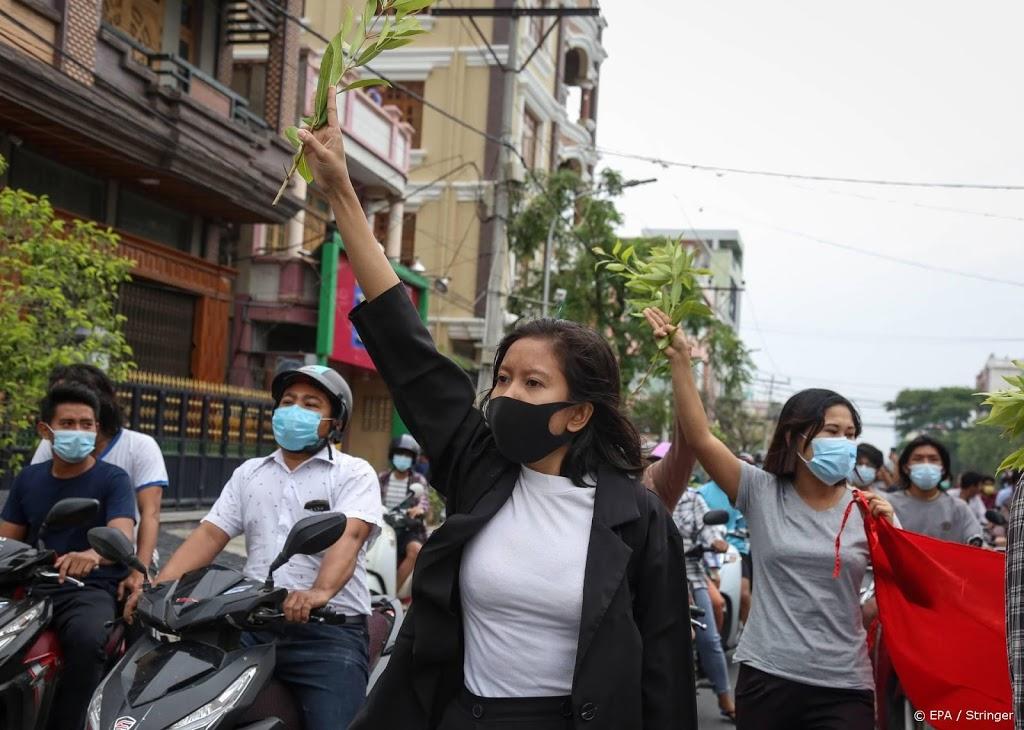 Militair regime Myanmar laat duizenden gevangenen vrij