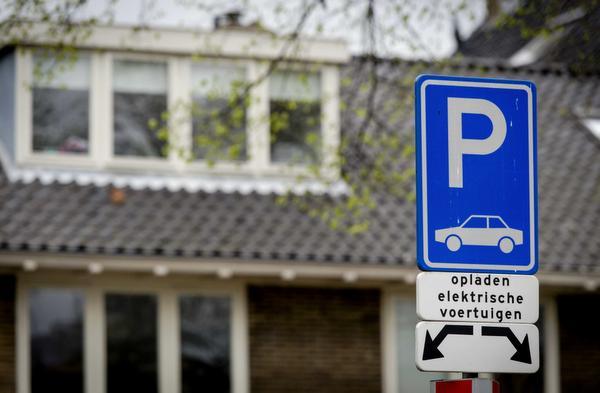 Laadpalen e-auto kunnen niet overal staan in Haarlemmermeer