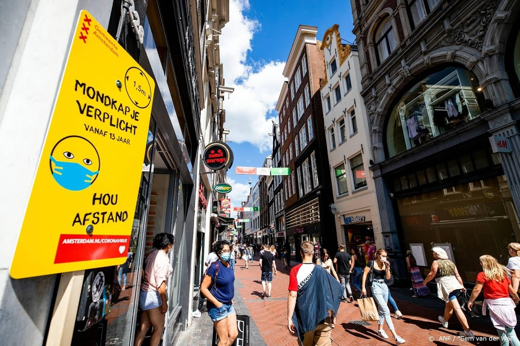 Amsterdam en Rotterdam: niet gelijk boete bij ontbreken mondkapje